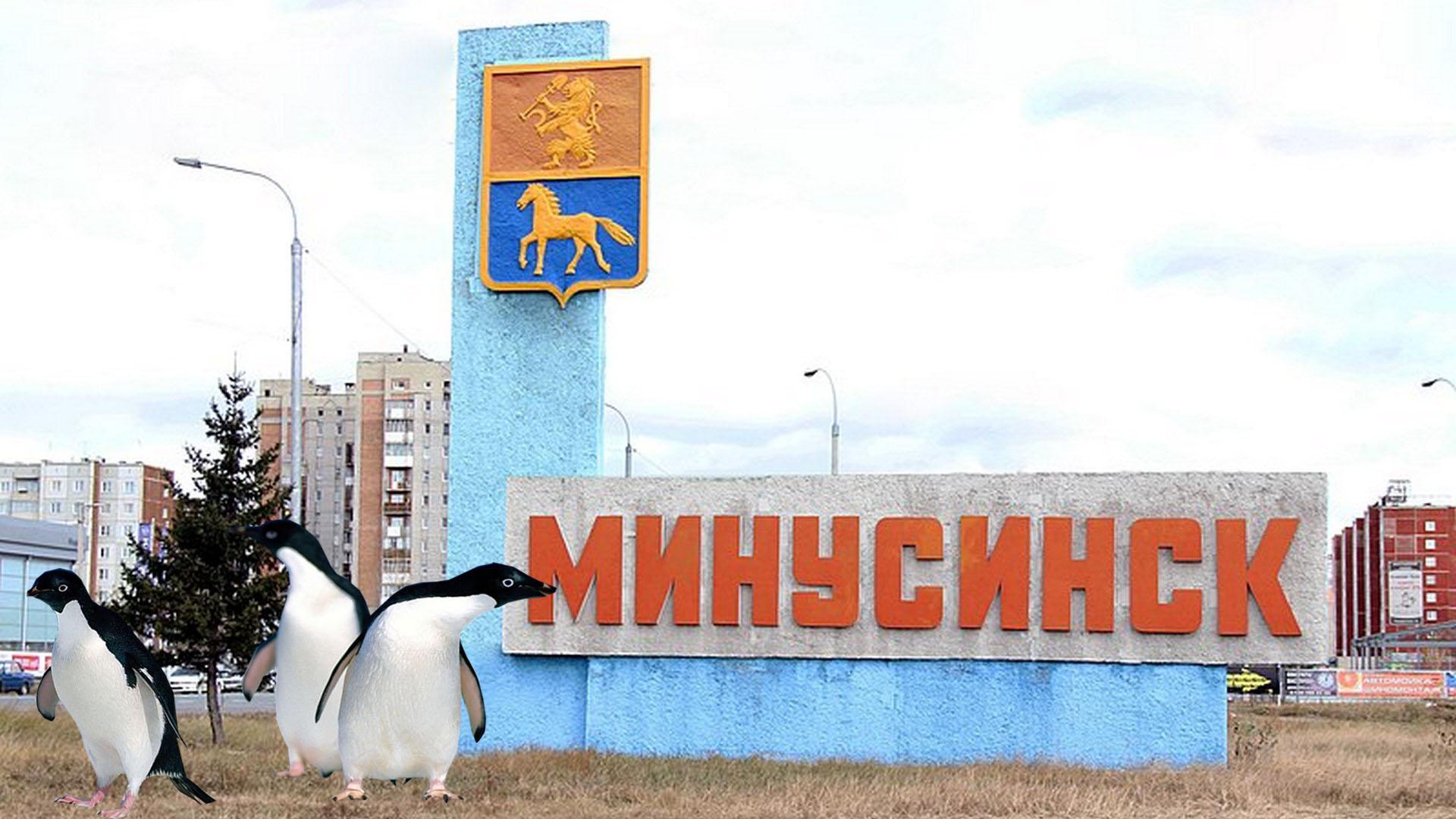 Penguin и «Минусинск»: сравнение антиссылочных алгоритмов