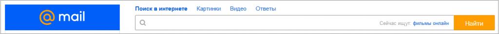 Поисковая система Мейл.ру, вторая по популярности в русскоязычном интернете