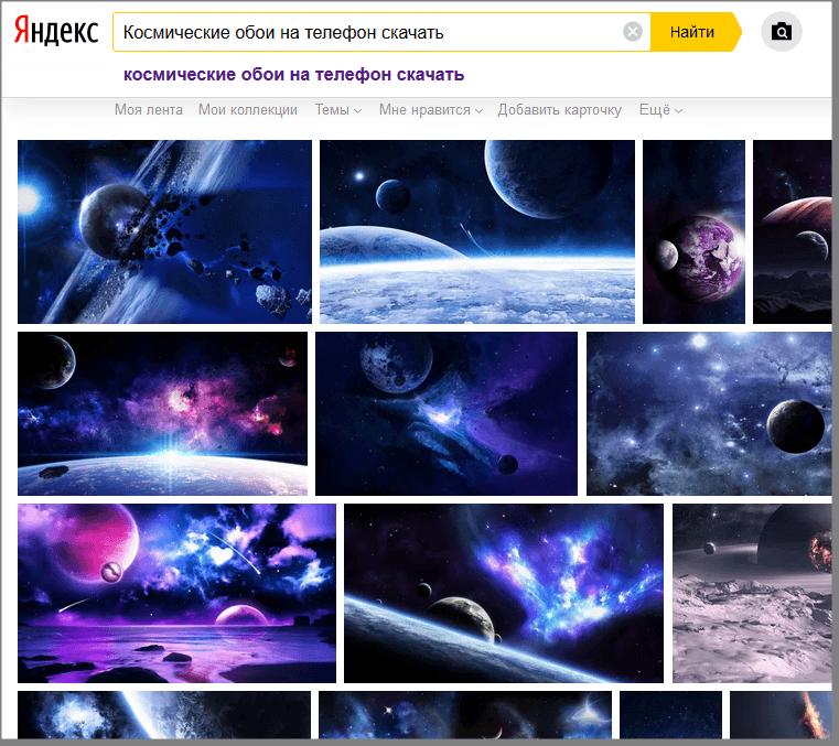 Пример мультимедийного запроса на скачивание изображения .