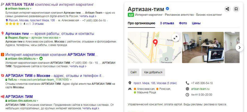 Поведенческие факторы яндекс Алексеевская улица (деревня Милюково) как заработать через рекламу в интернете