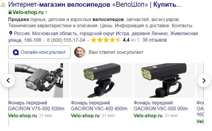 Поведенческие факторы яндекс Алексеевская улица (деревня Милюково) сайт топ модель 2