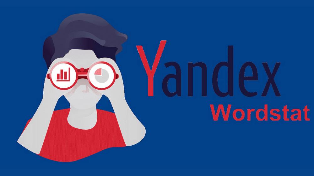 Яндекс.Вордстат: обзор возможностей. Для маркетологов и SEO-оптимизаторов