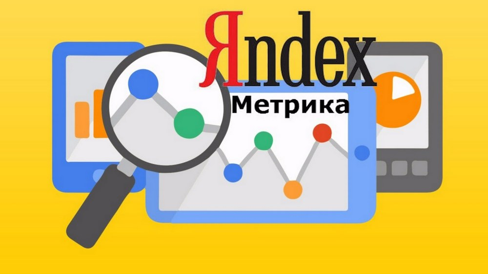 Яндекс.Метрика в деталях. «Источники, сводка» — разбираем возможности самого важного отчета