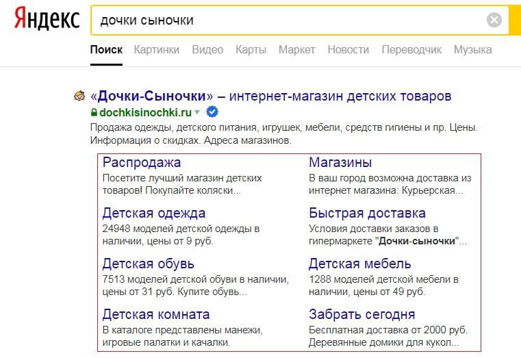 Поведенческие факторы яндекс Алексеевская улица (деревня Милюково) оптимизация сайта под ключ Ельнинская улица