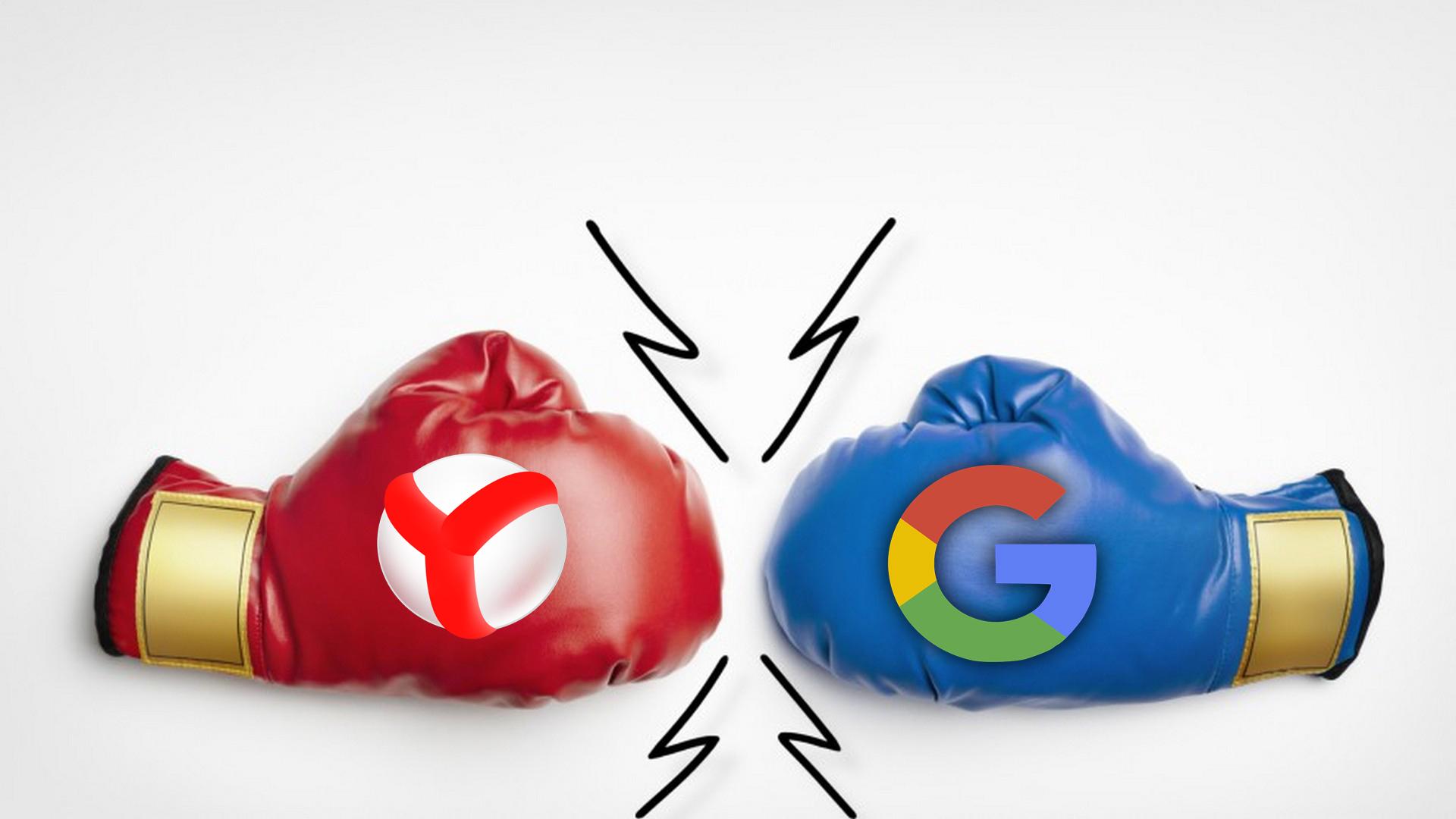 Продвижение сайтов в Google и «Яндексе». В чем принципиальные отличия?