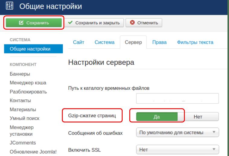 Оптимизировать сайт Центральный проспект конструктор создание сайта бесплатно самостоятельно